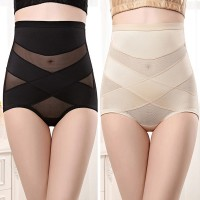 Cross Strapped High Waist Fitted Underwear - Multicolor