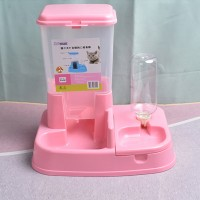 Pets Storage Water With Food Storage Auto Refill Bowl - Pink