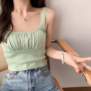 Ribbed Bust Strap Shoulder Sleeveless Top - Green