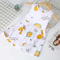 Animal Printed Sleeveless Cute Girls Dress - White