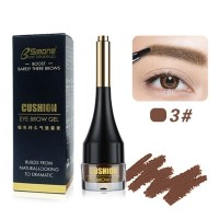 Long Lasting Waterproof Natural Eyebrow Color With Brush 03 - Brown