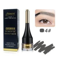 Long Lasting Waterproof Natural Eyebrow Color With Brush 04 - Black Gray