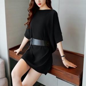 Loose Top Slim Dress With Belt Skirt - Black