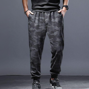Camouflage Printed Men Wear Casual Narrow Bottom Trousers - Gray