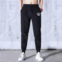 Narrow Bottom Waist Elastic Sports Wear Trouser - Black