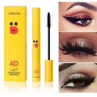 Long Lasting Waterproof 4D Silk Fiber Eyelash Mascara - Black Yellow