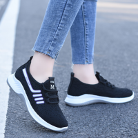 Stripes Contrast Lace Closure Breathable Sports Sneakers - Black