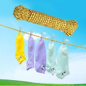 10 Meters Heavy Duty Nylon Windproof Clothesline Rope - Golden