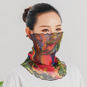 Summer Multi Function Face Mask Neck Guard Sunscreen - Pink
