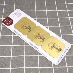 Set Of 3 Multi Purpose Strong Glue Wall Hook - Golden