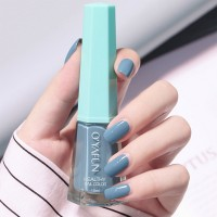 Cute Water Resistant Women Fashion Nail Polish 05 - Blue