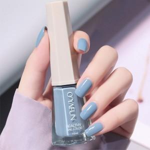 Cute Water Resistant Women Fashion Nail Polish 10 - Light Blue