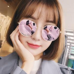 High Quality Women Fashion Round Eye Sunglasses - Pink
