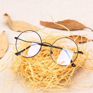 Round Frame Literary Style Optical Eyeglass - Black