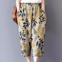 Floral Printed Elastic Waist Short Length Trouser Pants - Multicolors