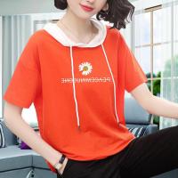 Hoodie Neck Thread Art Short Sleeves Top - Orange