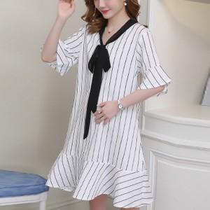 Flared Half Sleeves Stripes Printed Women Fashion Mini Dress - White