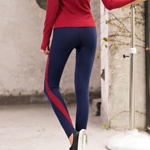 Body Fitted Stripe Contrast Sports Wear Narrow Bottom Trouser Pant