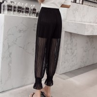 Narrow Ruffled Bottom Thin Fabric Trouser Pants - Black