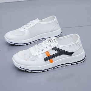 Lace Closure Student Style Flat Wear Sports Sneakers - White Multicolor