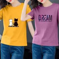 Cat Print Elegant Wear Two Pieces T-Shirts - Purple Yellow
