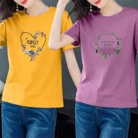 Heart Floral Elegant Wear Two Pieces T-Shirt - Multicolor