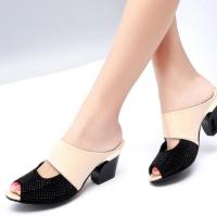 Square Sandal Notched Mule Style Decorative Heels