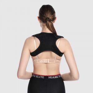 Invisible Breathable Back Shoulder Posture Correction Belt - Black