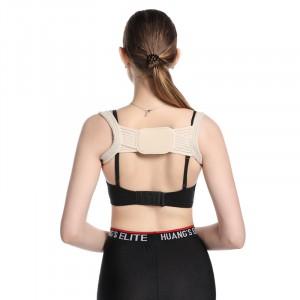 Breathable Anti Back Corrective Sitting Orthotics Belt - Apricot