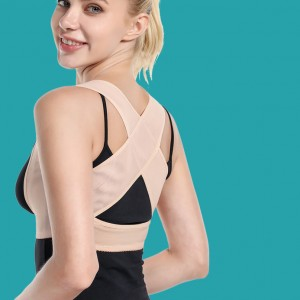 Ultra Thin Back Special Invisible Correction Belt - Skin