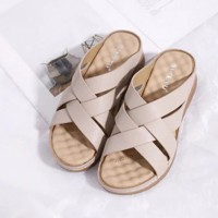 Cross Strap Synthetic Leather Casual Slippers - Beige