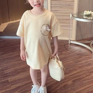 Cute Kids Wear Solid Color Angel Wings Top - Yellow