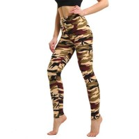 Camouflage Printed Narrow Bottom Body Fitted Trouser - Multicolor