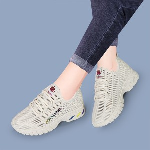 Colorful Letters Printed Mesh Rubber Sole Sports Sneakers - Beige
