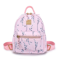Floral Design Small Size Woman Travel And School Backpack - Pink