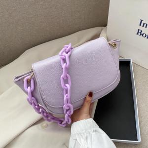Small Size Fashion Shoulder Messenger Bag - Purple