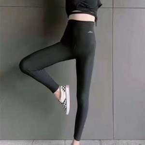 Narrow Bottom Sports Wear Running Gym Excercise Stretchable Trouser - Black