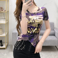 Camouflage Printed Body Fitted Mini Top - Purple