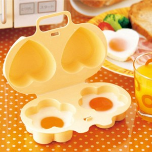 Steaming Boiling Eggs Microwave Cooking Double Mold - Yellow