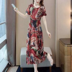 Digital Printed Round Neck Short Sleeves Midi Dress - Apple Red