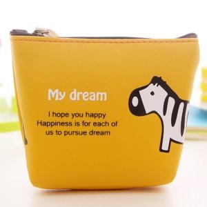 Animal Print Zipper Closure Mini Messenger Bag - Yellow