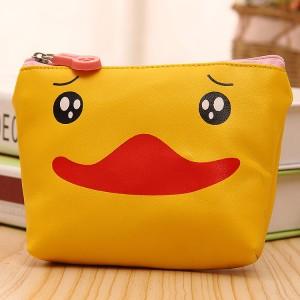 Animal Print Zipper Closure Mini Coins Messenger Bag - Yellow