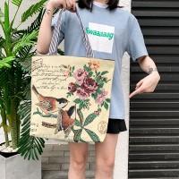 Cute Printed Fashionable One Shoulder Canvas Cloth Ladies Bag - Floral