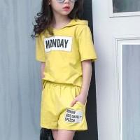 Round Neck Mesh Pattern Loose Wear Two Pieces Dress - Yellow