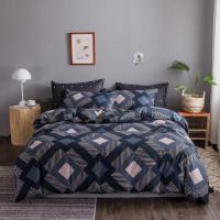 Geometric Queen Size 6 Pieces Bedding Set