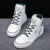 Toe Cover Lace Closure Flat Wear Sports Sneakers - White