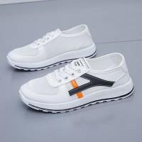 Lace Closure Sports Wear Sneakers - Orange