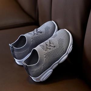 Slip Over Rubber Sole Cute Kids Wear Sneakers - Gray