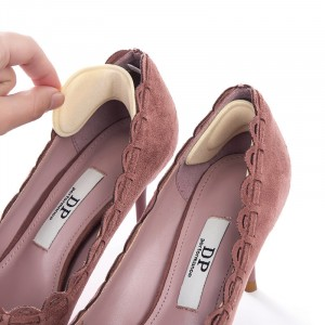 Anti Wear Thicken Half Yard Feet Shoe Pad - Beige
