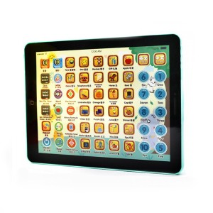 Kids Learning English Education Tablet Toy - Sea Green